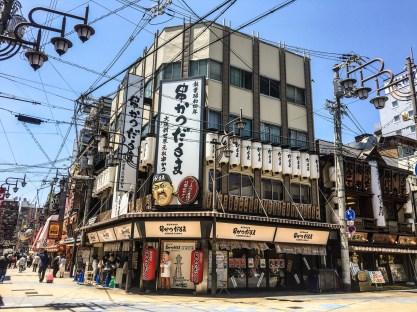 Visiter Shinsekai à Osaka au Japon