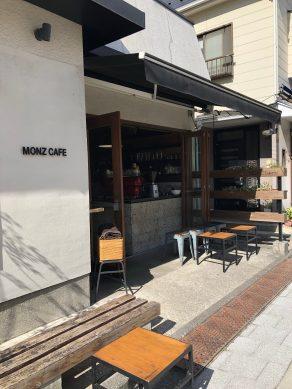 Kiyosumi : quartier sans touristes de Tokyo