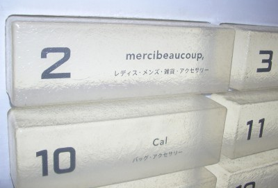 mercibcp