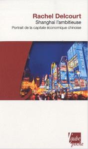 Livres sur la Chine : Découvrir la Chine pour mieux la comprendre 1
