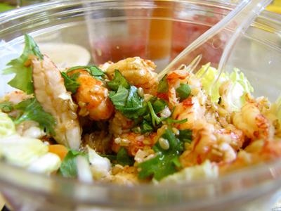 Qualité and co - salade riz rouge et écrevisses sans gluten