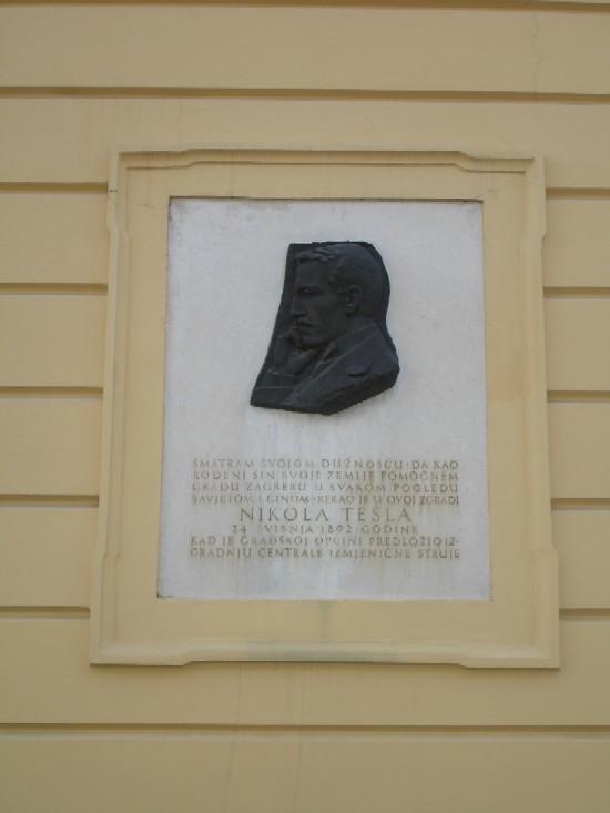 hommage nikola tesla à belgrade