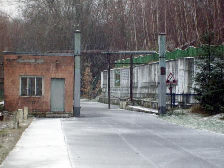 Tchernobyl Pripyat port