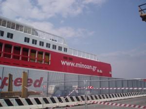 """L'Ikarus Palace appartient aux Minoans Lines, l'une des compagnies qui pratique le """"camping à bord"""""""