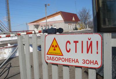 tchernobyl zone interdite