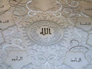 La grande Mosquée d'Abu Dhabi ; une splendeur (Tourisme Emirats Arabes) 4