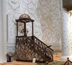 La grande Mosquée d'Abu Dhabi ; une splendeur (Tourisme Emirats Arabes) 14