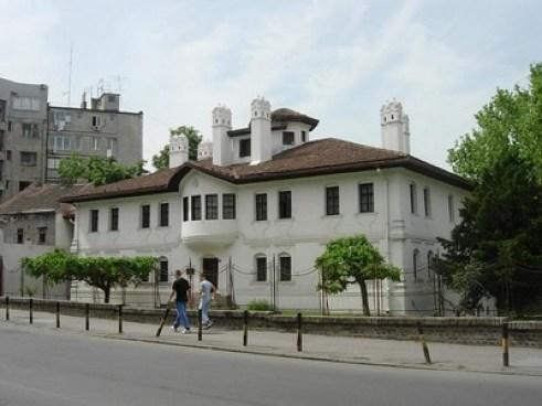 résidence de la princesse ljubica belgrade