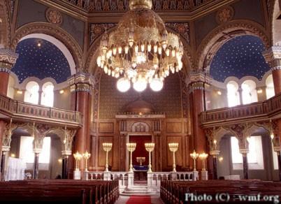 Intérieur de la Synagogue Sofia Bulgarie