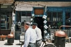 Rue de Bitbazar (Skopje Macédoine)
