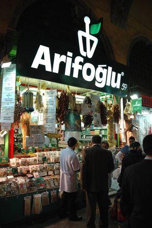 istanbul bazar egyptien Ariflogu