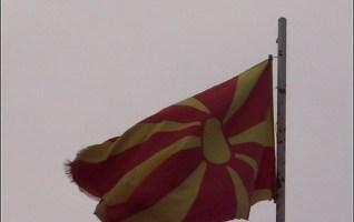 Drapeau Macedoine Fyrom