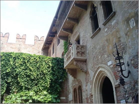 Verone maison de Juliette