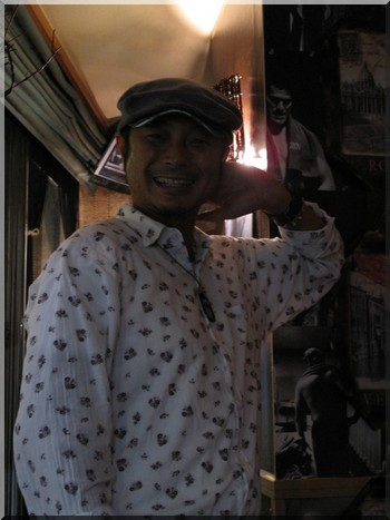 tokyo homme souriant