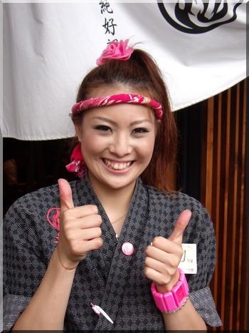 tokyo sourire