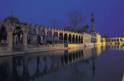 Halil Rahman Mosquée