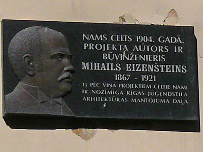 Mikhaïl Eisenstein plaque commemorative