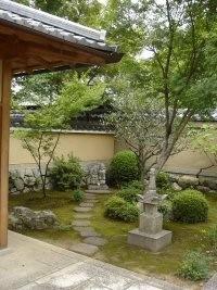 kyoto jardin Hoshun in