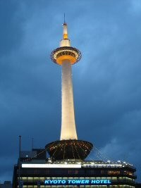 kyoto tower tour