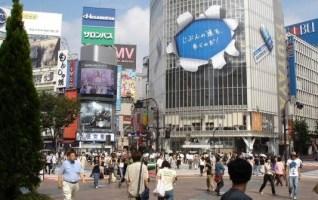 tokyo shibuya quartier