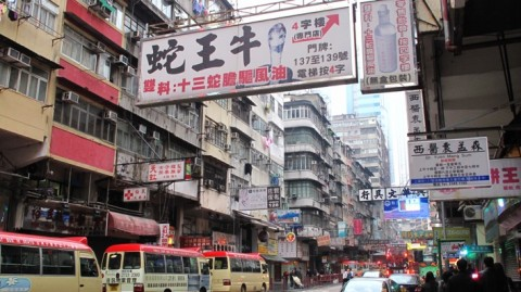 hong kong kowloon affiches rues