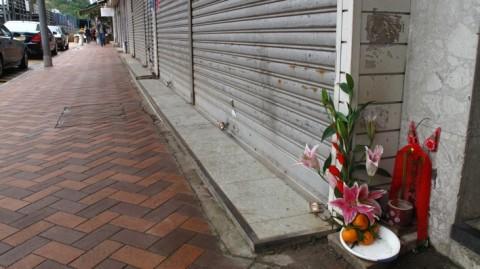 hong kong marche fleurs