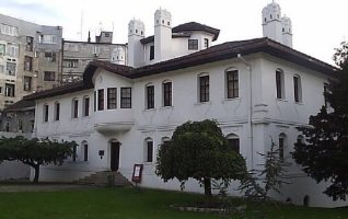 belgrade residence princesse ljubica