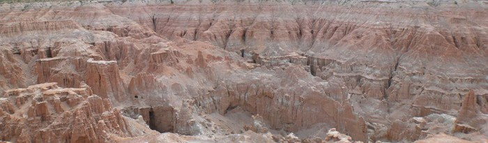Cathedral Gorge State Park panorama