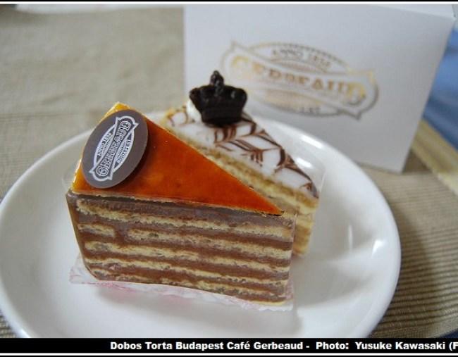Dobos torta Cafe Gerbeau Budapest