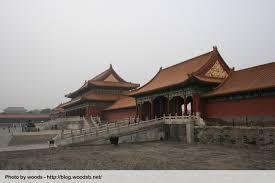 beijing palais cité interdite
