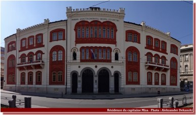 Belgrade manoir du capitaine Misa