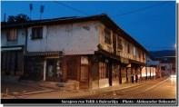Sarajevo rue Teleli bascarsija