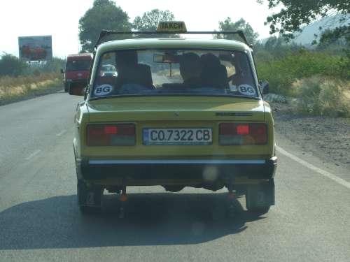 Lada en Bulgarie