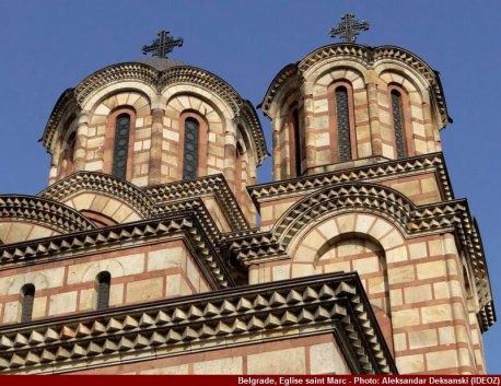 Belgrade église saint Marc coupoles et croix