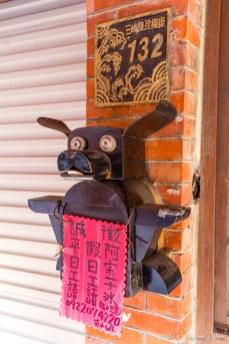 Sanxia Old Street - Boite aux lettres chien