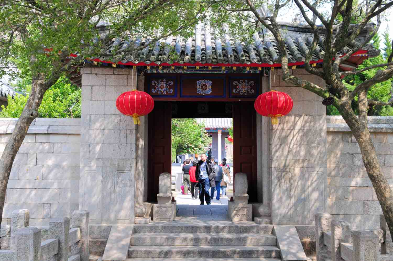 Parc de Laoshan 崂山, Qingdao 青岛