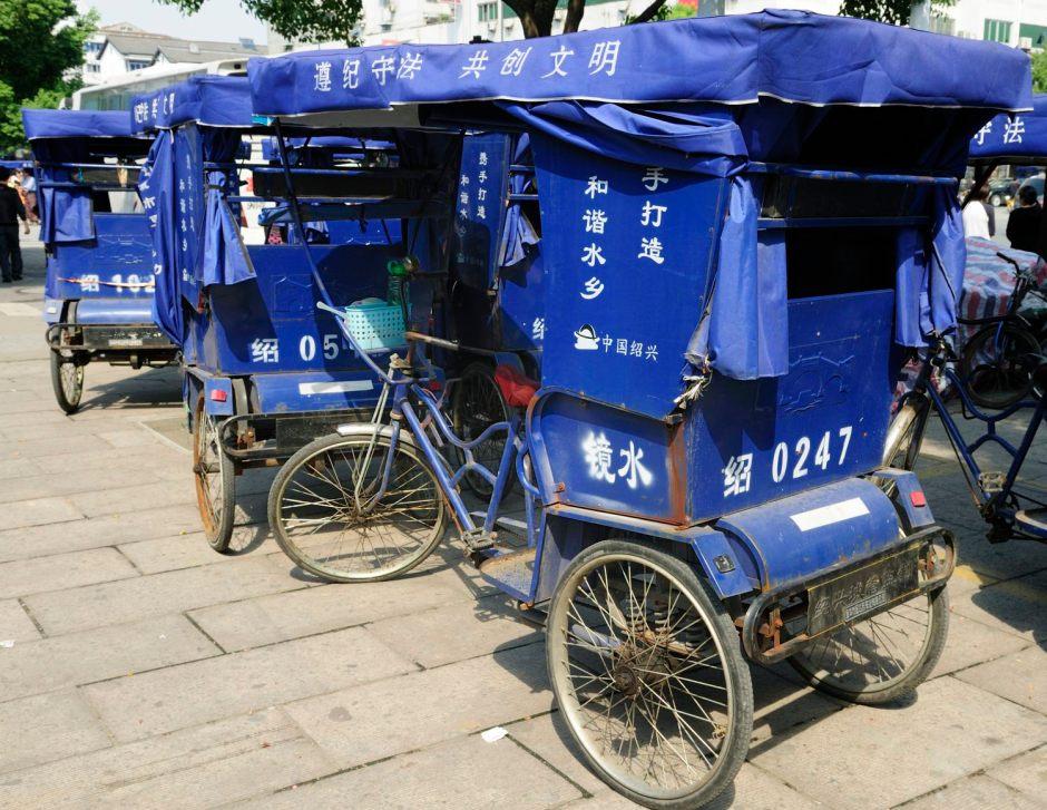 Cyclo-pousse de Shaoxing, ville natale de Lu Xun
