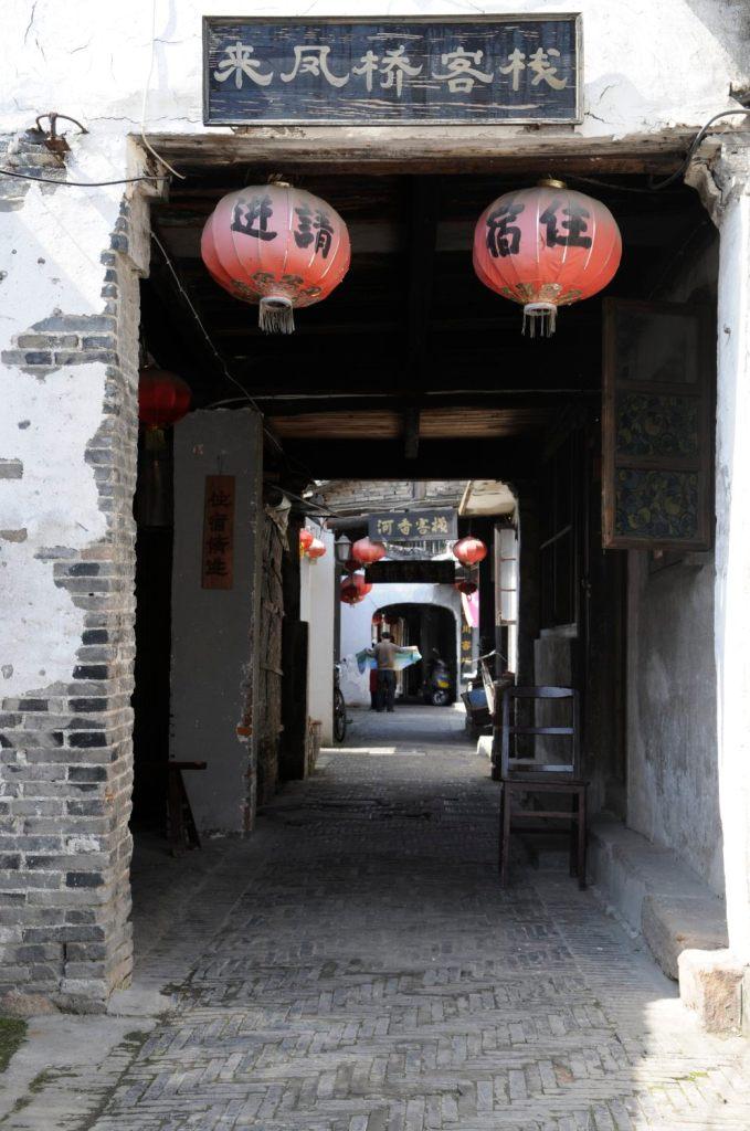 L'une des nombreuse venelles de Xitang, Zhejiang, Chine
