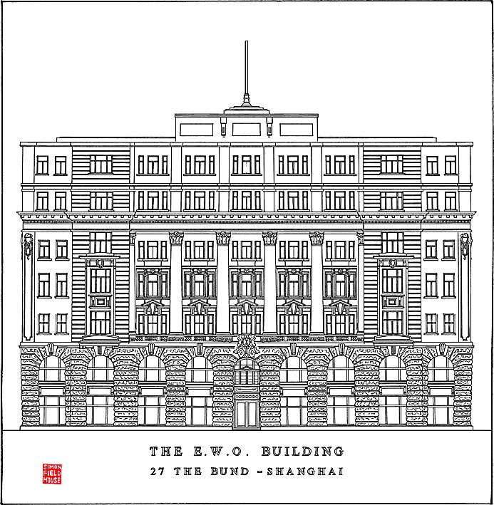 Jardine Matheson Building (1922) (House of Roosevelt), N°27, Le Bund, Shanghai
