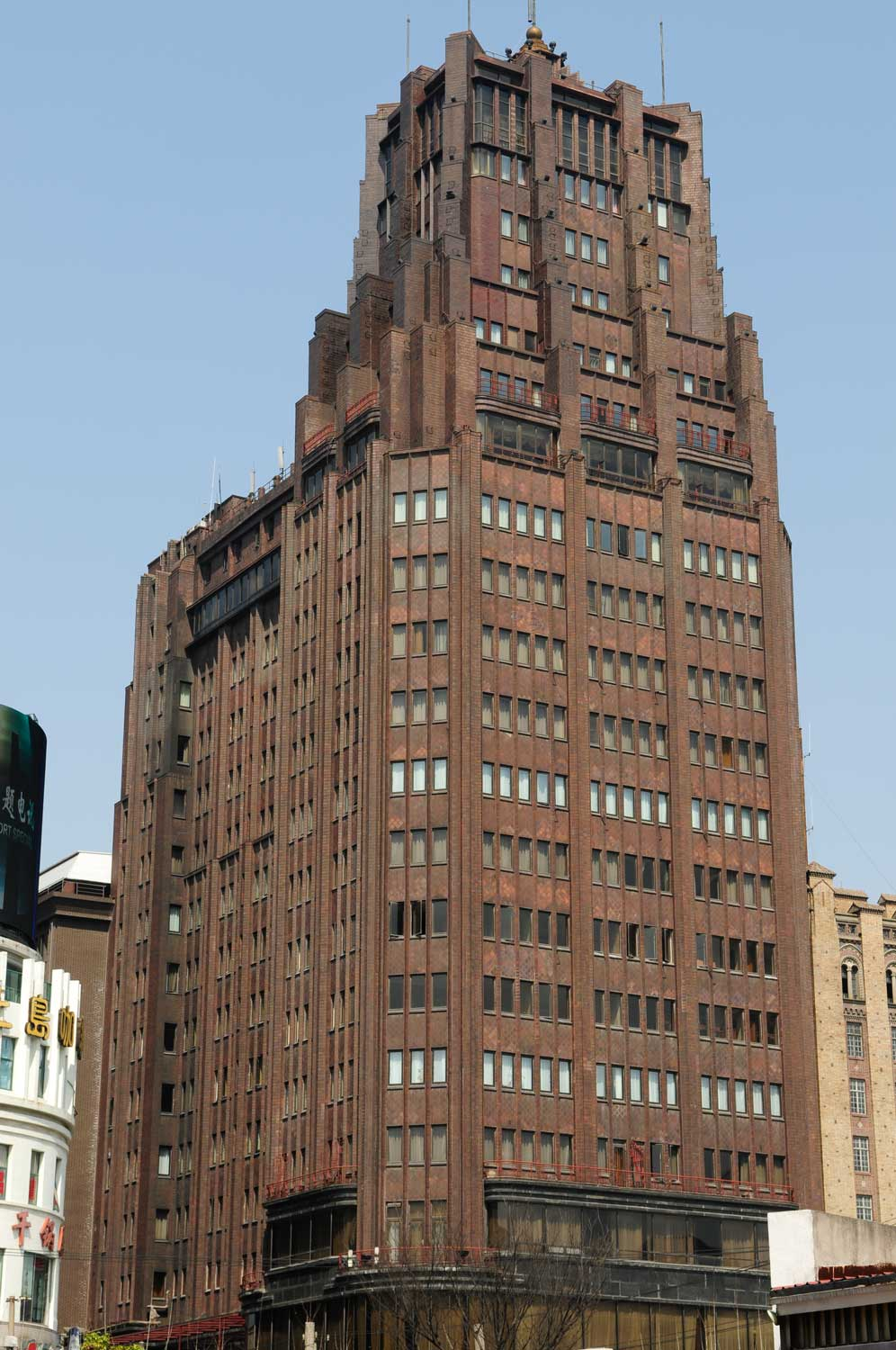 Park Hotel, Place du Peuple (1934), Shanghai (Shanghai Joint Savings Society Building)