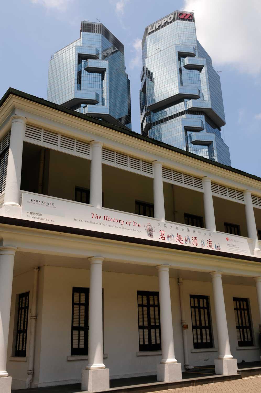 Hong-Kong Park, Flagstaff House