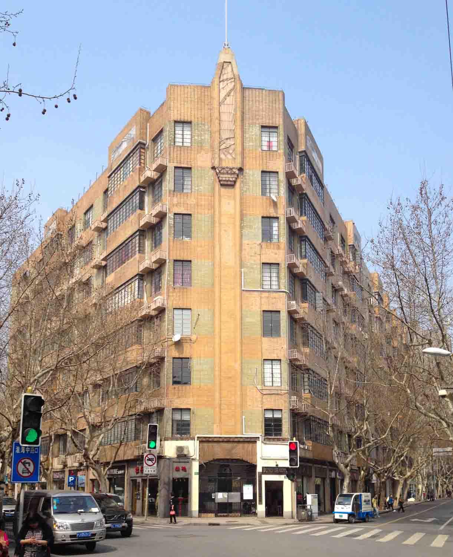 Immeuble Astrid (1933), Shanghai 南昌大楼(南门)