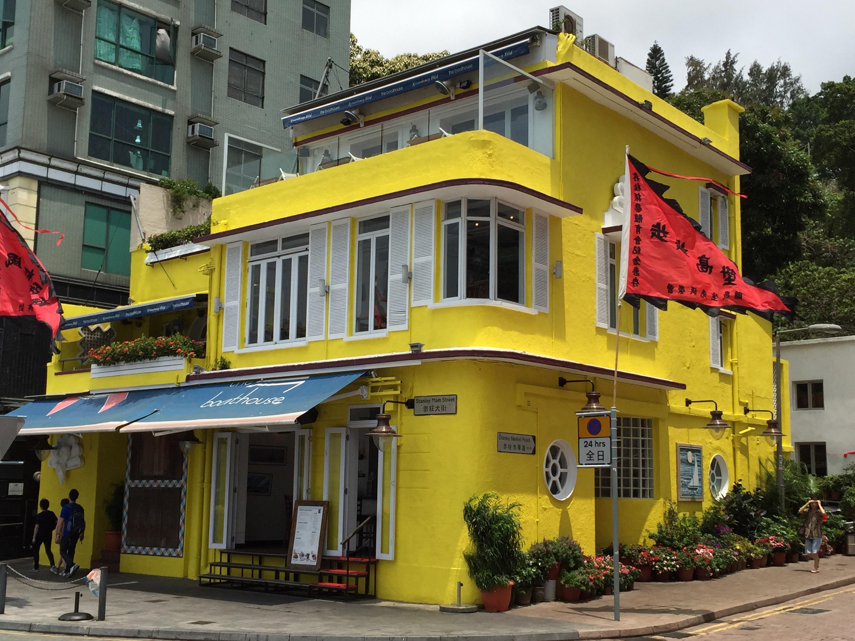 Hong-Kong, Xiāng Gǎng 香港