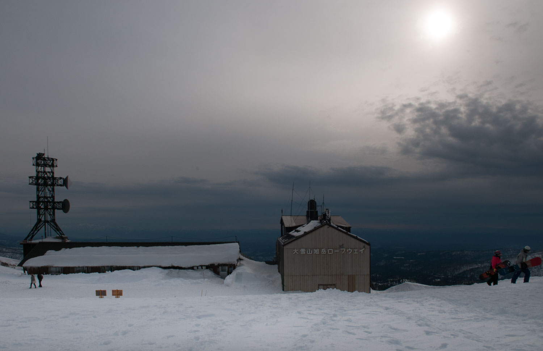 Mont Asahi, Parc national Daisetsuzan, Hokkaido, Japon
