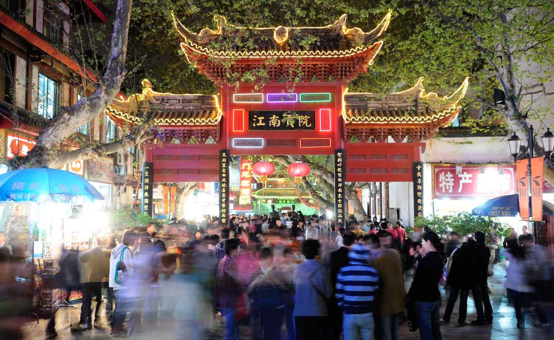 Temple de Confucius (Fuzi Miao 夫子廟), Nanjing 南京