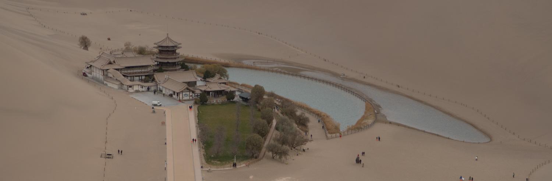 Crescent Lake 月牙泉, Dunhuang 炖煌, Gansu 甘肃