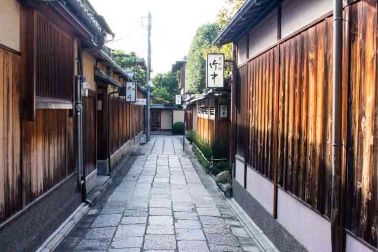 kyoto japon ruelle