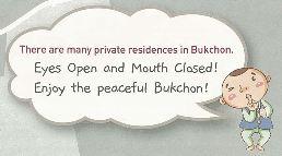 bukchon silence seoul