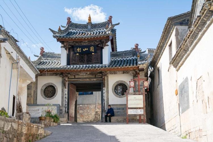 jianshui yunnan chine tuanshan