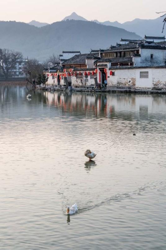 hongcun chine anhui